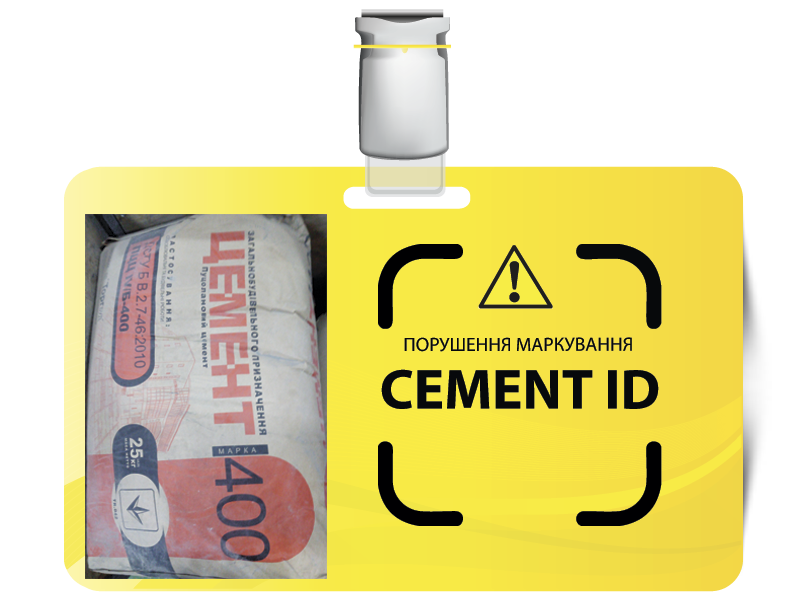 100 2cement id