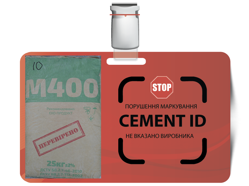 10cement id