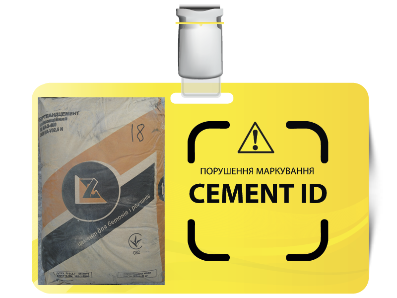 18cement id