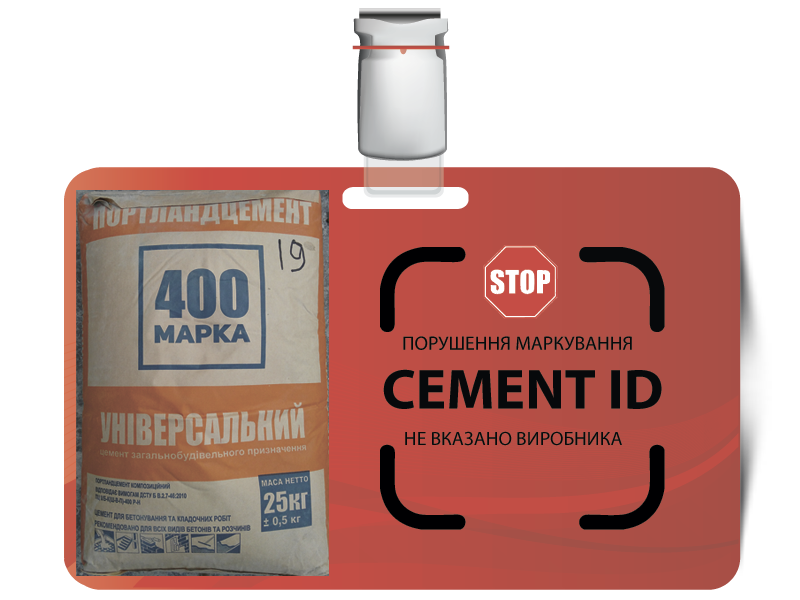 19cement id