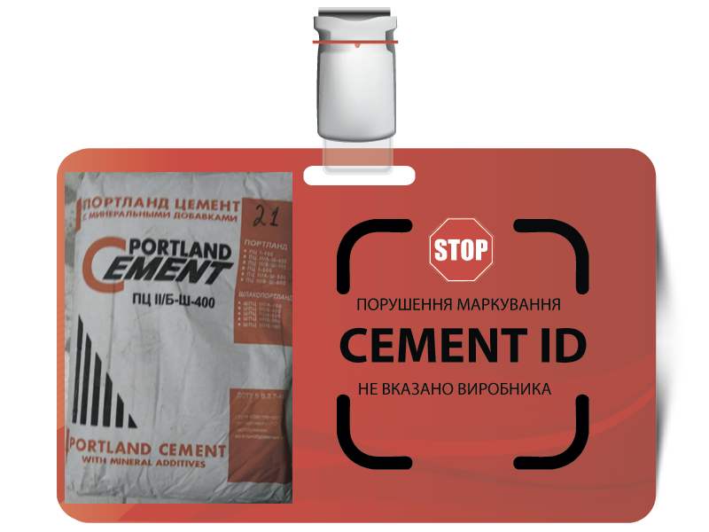 21cement id