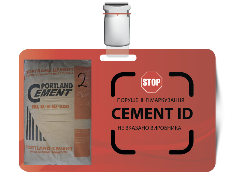 2cement id