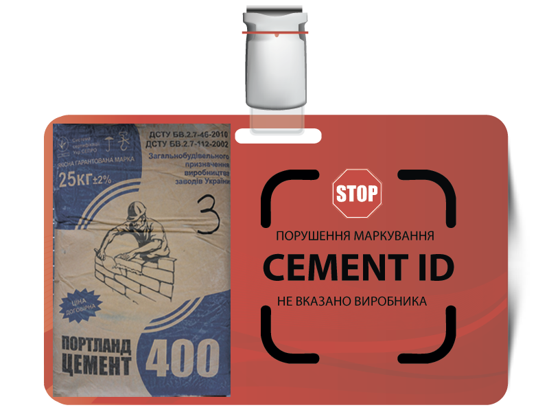 3cement id