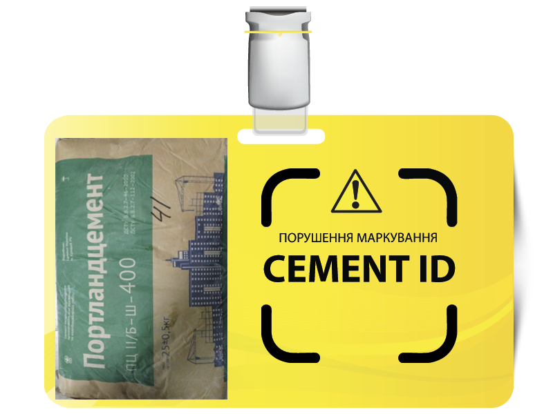 41cement id