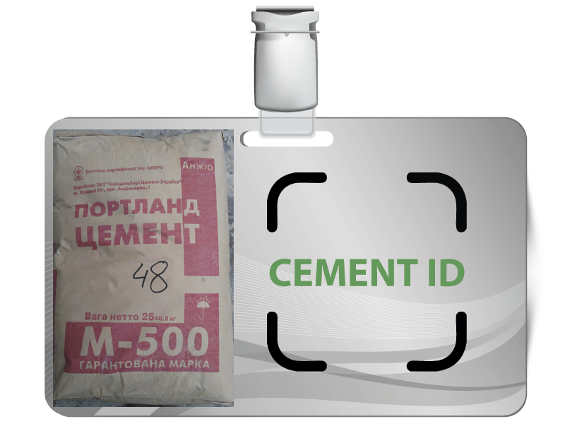 48cement id