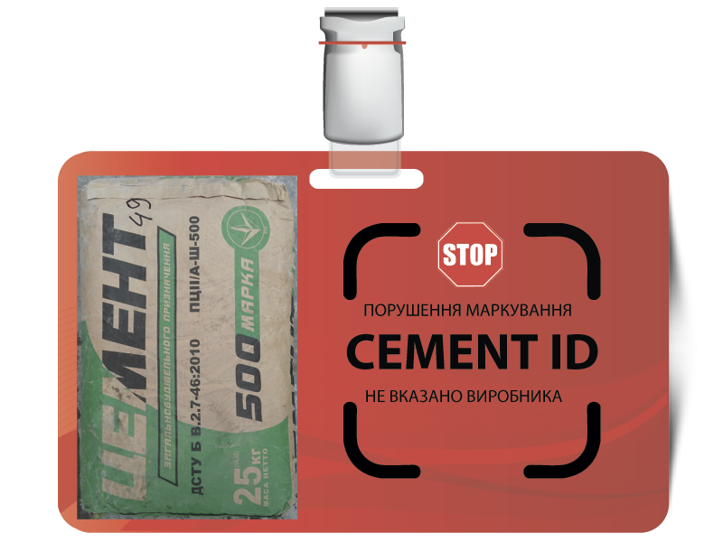 49cement id