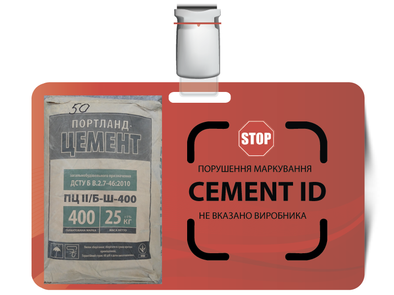 50cement id