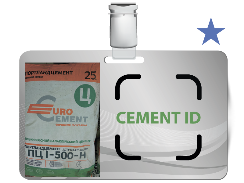 53cement id1