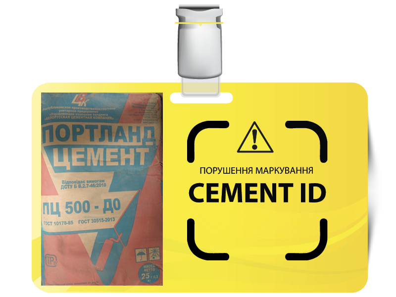 55cement id