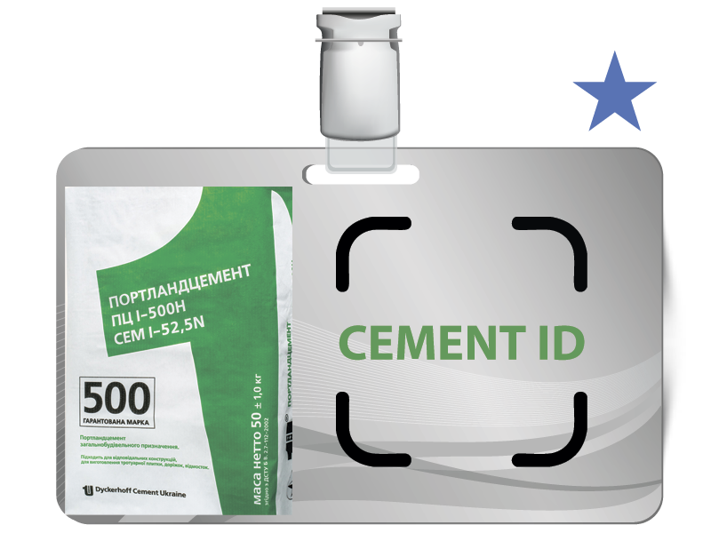 601cement id