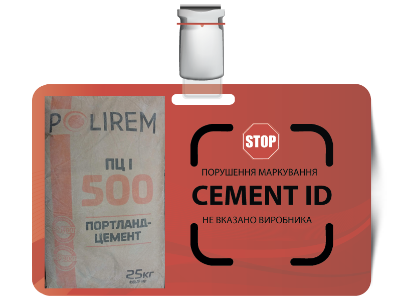 62cement id