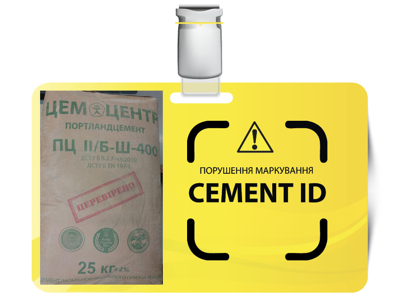 63cement id