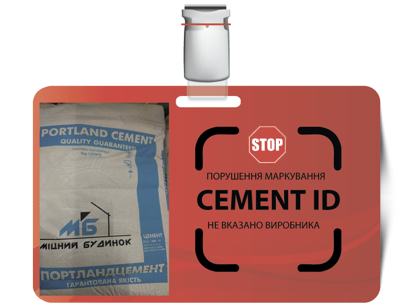 64cement id