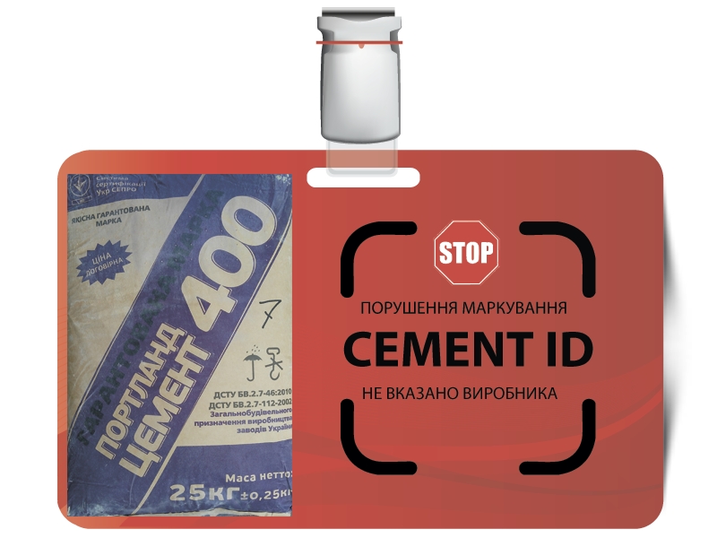 7cement id