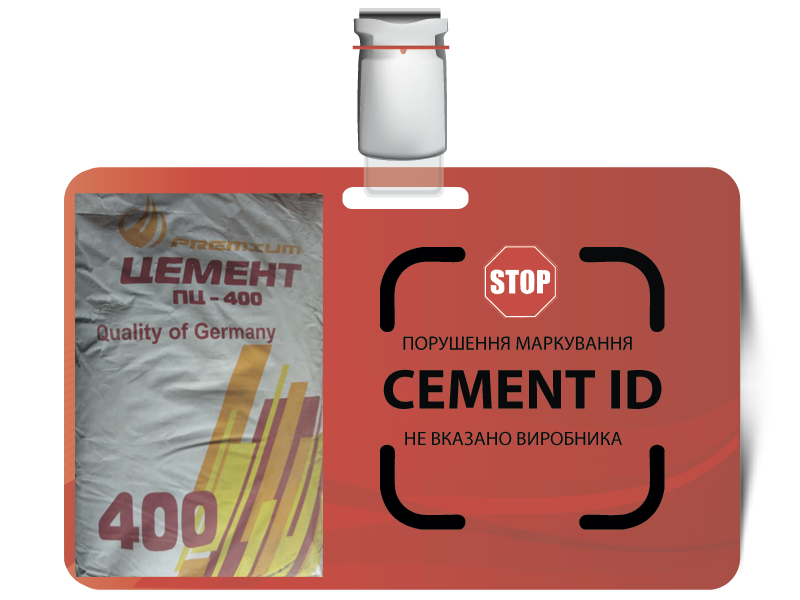 92cement id