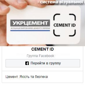 FB Group Cement ID